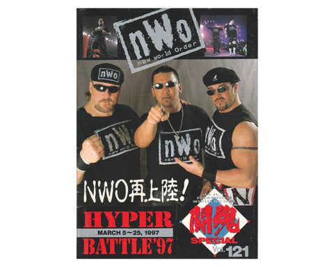 NJPW HYPER BATTLE 97 PROGRAM