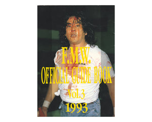 FMW Guide Book 1993 Vol. 3