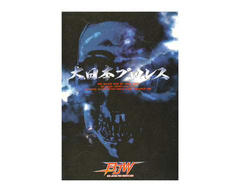 BJW VS. CZW 2002 PROGRAM