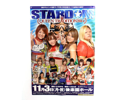STARDOM QUEEN TRADITION 2014 POSTER