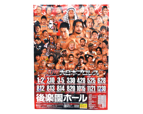 BJW 2017 POSTER