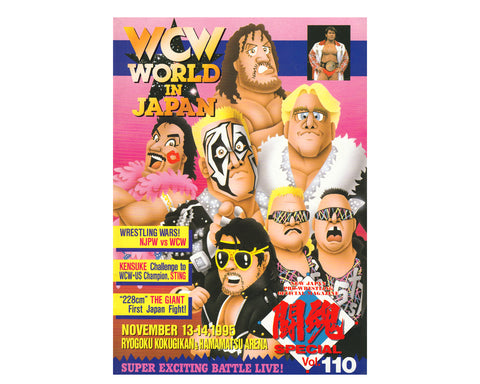 WCW WORLD IN JAPAN 1995 PROGRAM