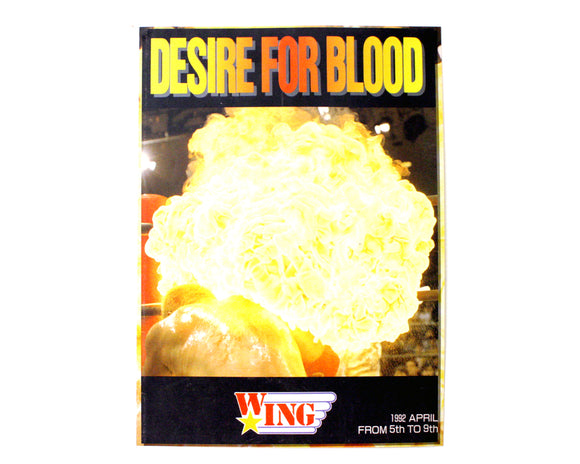 W*ING DESIRE FOR BLOOD REPLICA POSTER