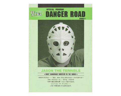W*ING DANGER ROAD PROGRAM