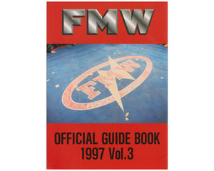 FMW Guide Book 1997 Vol. 3