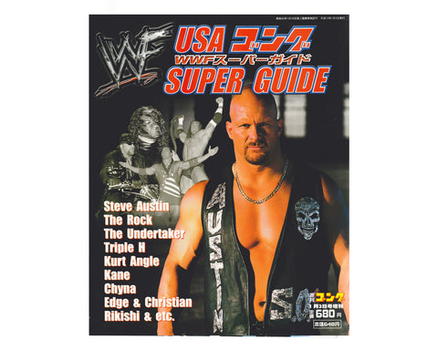 WWF JAPANESE SUPERSTAR GUIDE 2001