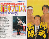 NJPW SUPER BOOK 2 MAGAZINE (1996)
