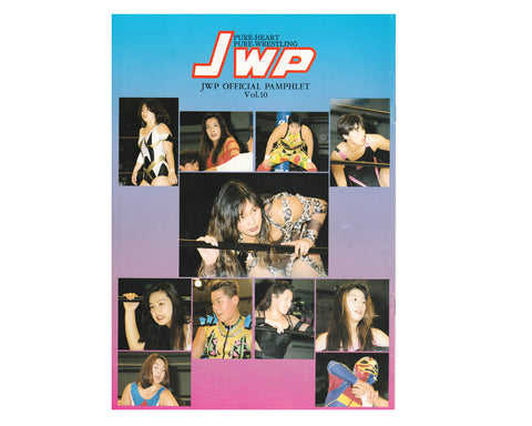 JWP OFFICIAL PAMPHLET VOL. 10