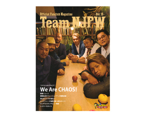 TEAM NJPW FAN CLUB MAGAZINE VOL. 16