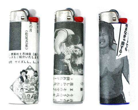 WEEKLY PURORESU LIGHTERS