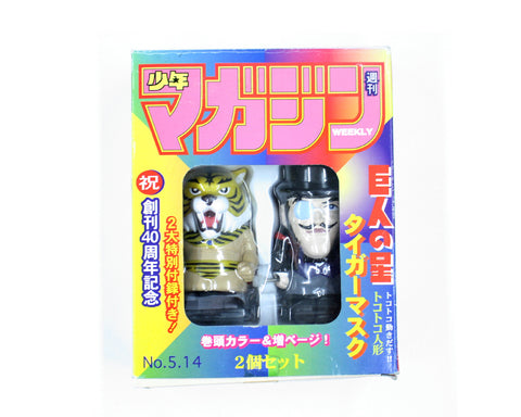 TIGER MASK CARTOON WIND-UP TOY SET