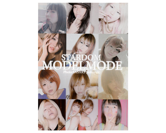 STARDOM MODELMODE PHOTBOOK