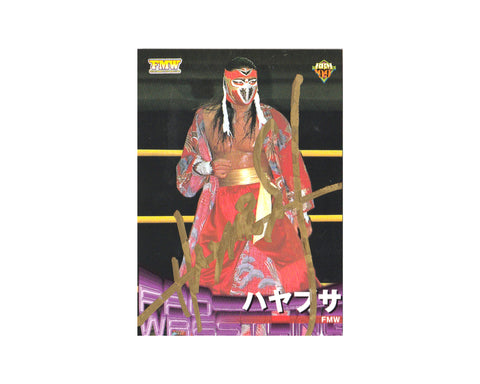HAYABUSA AUTOGRAPHED TRADING CARD