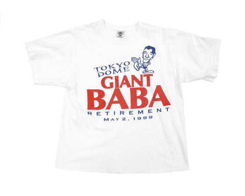 AJPW GIANT BABA RETIREMENT TOKYO DOME T-SHIRT M