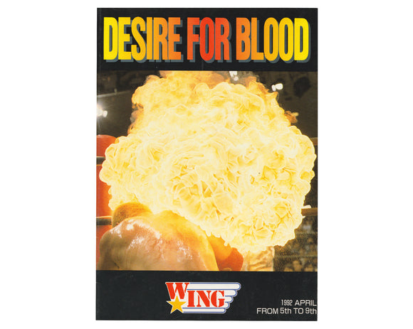 W*ING DESIRE FOR BLOOD PROGRAM