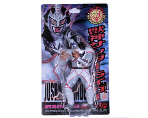 NJPW JYUSHIN LYGER ACTION FIGURE - WHITE/GRAY
