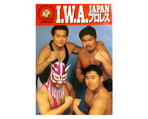 IWA JAPAN SUMMER 1994 PROGRAM