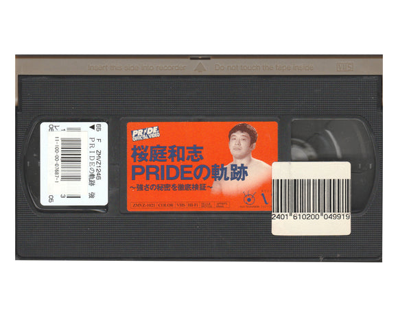 PRIDE SAKURABA TRAJECTORY VHS TAPE (NO CASE)