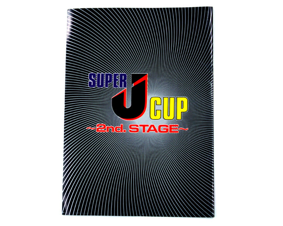 WAR SUPER J-CUP 95 PROGRAM