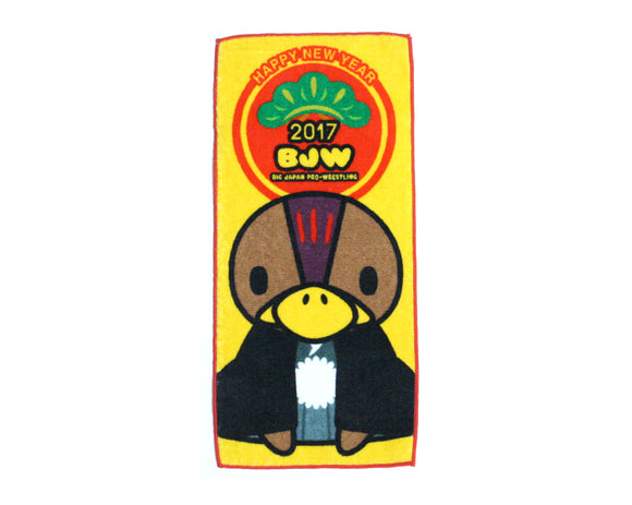 BJW KAMO HAPPY NEW YEAR MINI TOWEL