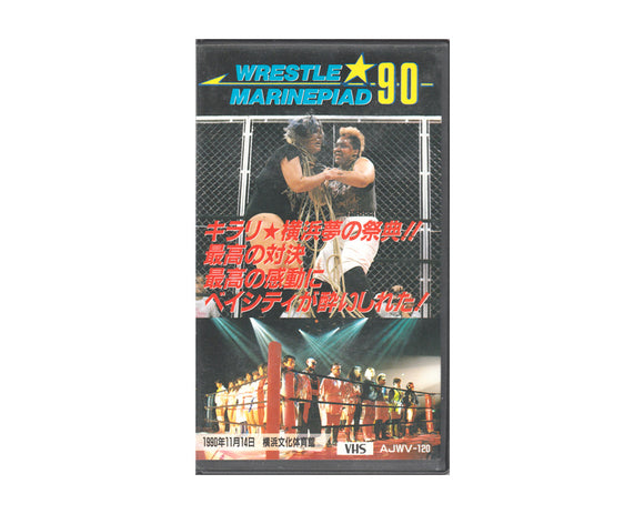 AJW WRESTLE MARINEPIAD 90 VHS TAPE