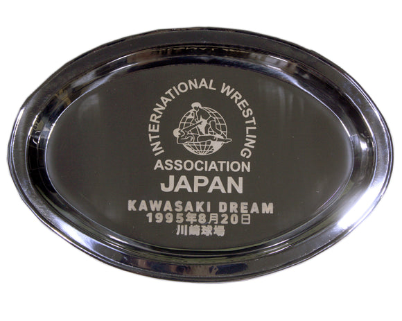 KAWASAKI DREAM STAINLESS STEEL DISH