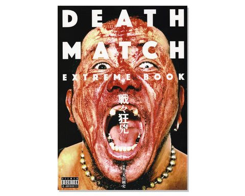 DEATHMATCH EXTREME BOOK