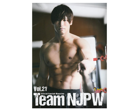 TEAM NJPW FAN CLUB MAGAZINE VOL. 21
