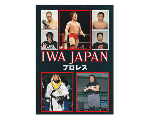 IWA JAPAN 5 YR ANNIVERSARY PROGRAM