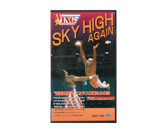W*ING SKY HIGH AGAIN VHS TAPE
