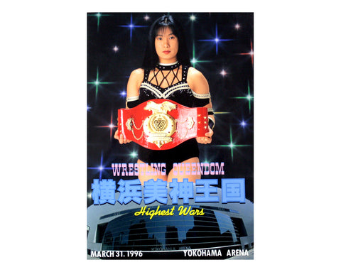 AJW WRESTLING QUEENDOM 1996 PROGRAM