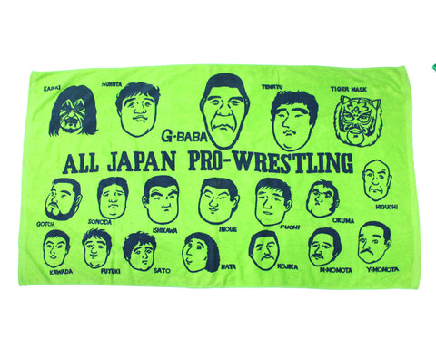 All Japan Beach Towel