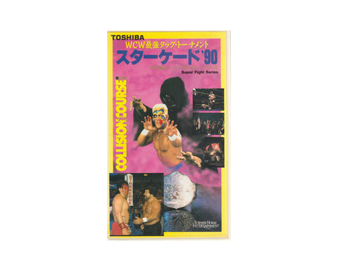 WCW STARRCADE 1990 JAPANESE VHS TAPE