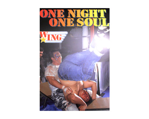 W*ING ONE NIGHT ONE SOUL PROGRAM