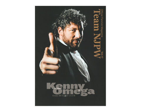 TEAM NJPW FAN CLUB MAGAZINE VOL. 17