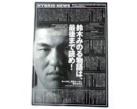 PANCRASE HYBRID NEWS WINTER 01 NEWSLETTER
