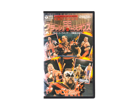 WCW CLASH OF THE CHAMPIONS 1993 JAPANESE VHS TAPE