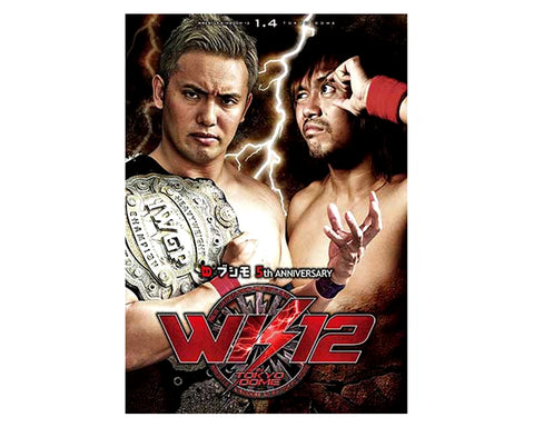NJPW WRESTLE KINGDOM 12 PROGRAM