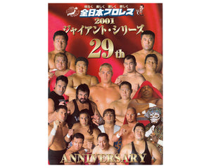 AJPW 29TH ANNIVERSARY PROGRAM