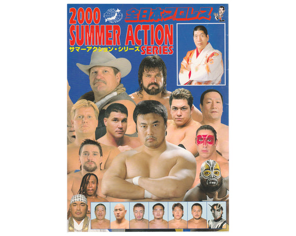 AJPW SUMMER ACTION SERIES 2000 PROGRAM