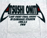 FMW ONITA 5/5/95 RETIREMENT T-SHIRT MED