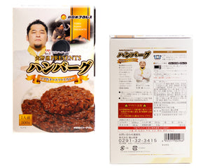 TORU YANO RICH CHEESE SAUCE HAMBURGER CURRY