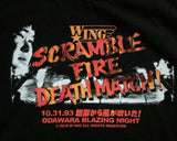ODAWARA BLAZING NIGHT W*ING T-SHIRT