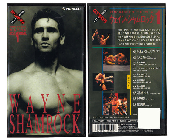 PANCRASE WAYNE SHAMROCK BOUT REVIEW VOL. 1 TAPE
