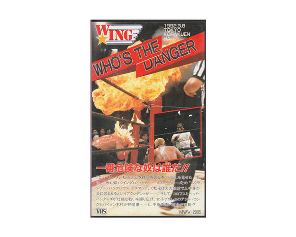 W*ING WHO'S THE DANGER VHS TAPE