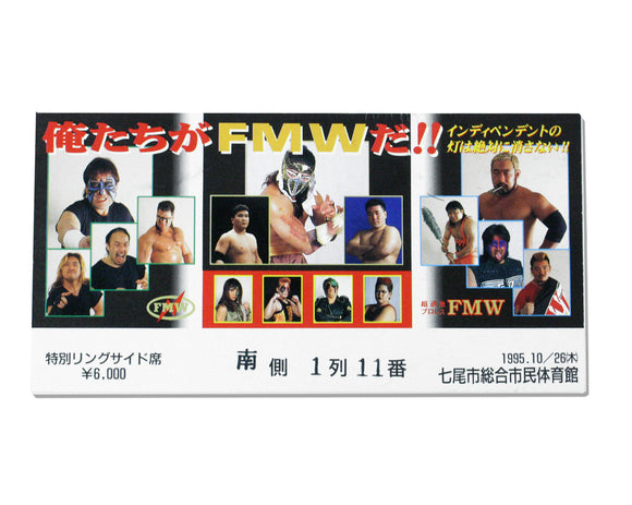 FMW 1995 LIVE EVENT TICKET