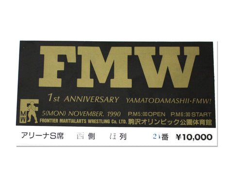 FMW 1ST ANNIVERSARY LIVE EVENT TICKET