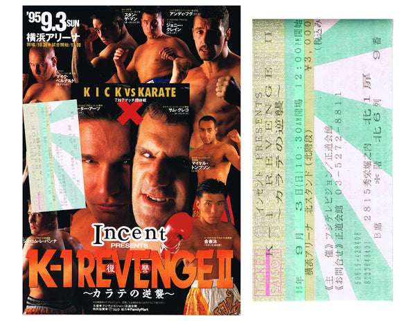 K-1 REVENGE II PROGRAM+TICKET COMBO