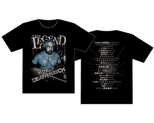 MATSUNAGA LEGEND / KING OF DEATHMATCH IMPORT T-SHIRT