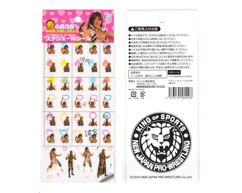 NJPW Stickers Pack